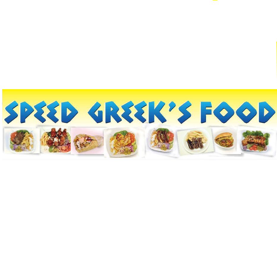 Logo Speed Greek`s Food