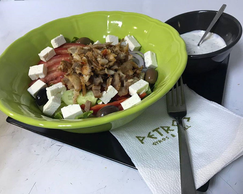 Poza Salata petros cu gyros porc