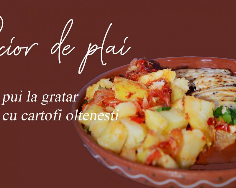 Poza Piept de pui la grătar cu cartofi oltenești
