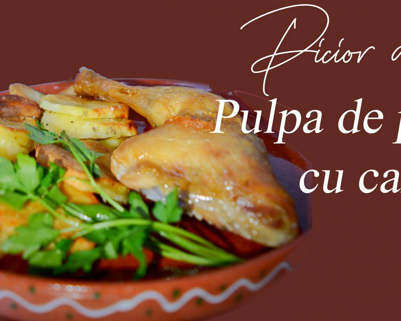 Poza Pulpe de pui la cuptor cu cartofi cu rozmarin