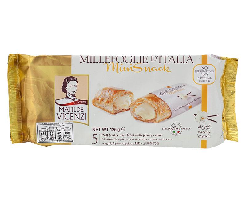 Poza Biscuiți Mulino Bianco Campagnole